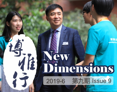 New Dimensions ebanner